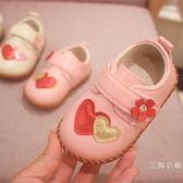 秋季皮鞋寶寶鞋子0-1-2歲嬰兒鞋學步鞋女兒童鞋公主機能鞋縫包鞋【交換禮物聖誕節】