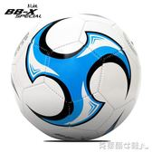 戰艦正品成人5號足球PU 訓練比賽用球4號耐磨小學生兒童足球 全館免運