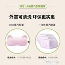 蒸汽眼罩USB充電式加熱熱敷袋緩解疲勞眼睛眼部無線發熱睡眠遮光 夢幻小鎮