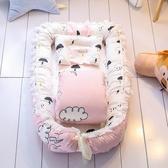 嬰兒床中床便攜式 可拆洗帶被子寶寶睡床新生兒仿生床全脫卸設計