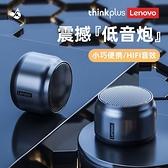 Lenovo 聯想 K3 音箱 迷你音響 音響 小音響 重低音炮 小音響