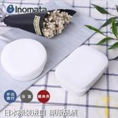 2個裝 日本進口皂盒帶蓋旅行香皂盒便攜瀝水皂盒【雲木雜貨】