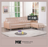 【MK億騰傢俱】AS038-07四人L型沙發組
