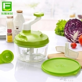 家用多功能手動絞肉機餃子餡機攪碎切菜機攪拌機器辣椒蔬菜  【快速出貨】