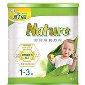 豐力富 Nature1-3歲幼兒成長奶粉1.5kg【全成藥妝】