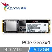 ADATA威剛 XPG SX8000 512G M.2 2280 PCIe SSD固態硬碟