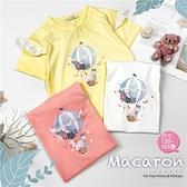 【封館5折】(大童款-女)繽紛花朵熱氣球動物雲遊棉質上衣-3色(310532)