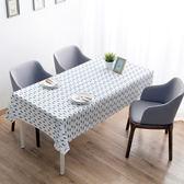 【雙11】居家家 田園防水防油餐桌布免洗桌布 塑料餐廳臺布長方形茶幾桌墊免300