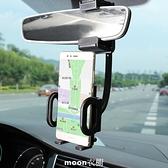 車載手機架出風口卡扣式汽車手機座導航支架多功能后視 現貨快出