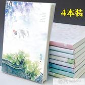筆記本文具本子小清新大學生加厚韓國創意簡約記事日記膠套本 韓慕精品