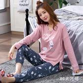 居家孕婦月子服 新款長袖薄款懷孕期哺乳家居服產前產后純棉喂奶月子服 QQ8320『MG大尺碼』