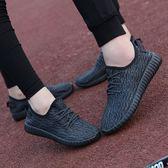 老北京低筒鞋休閒鞋透氣男鞋運動鞋軟底淺口布鞋防滑底椰子鞋板鞋【快速出貨八折一天】