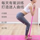 拉力器腳蹬拉力神器減肥瘦肚子仰臥起坐輔助女健身瑜伽器材家用普拉 快速出貨