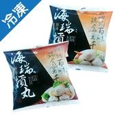 海瑞貢丸組合包 600G*5包/組【愛買冷凍】