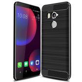 HTC U11 Eyes 手機殼 戰神 碳纖維 類金屬 拉絲紋 保護套 四角 全包 磨砂 防摔 保護殼 超薄 散熱 軟殼
