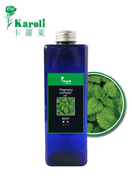 【karoli卡蘿萊】超高濃度水竹擴香竹補充液 薄荷精油 500ml(森林系列)