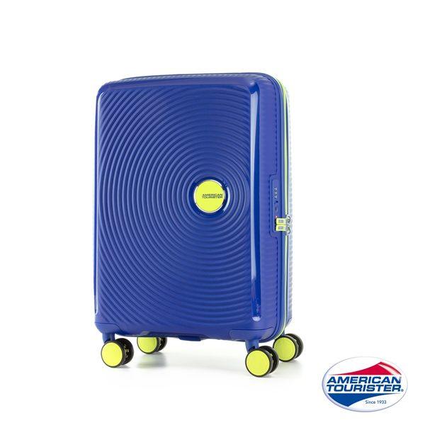 *C羅代言款* AT美國旅行者 20吋Curio立體唱盤刻紋硬殼TSA登機箱(航海藍)