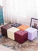 家用沙發凳實木小方凳多功能儲物凳成人收納凳皮凳子正方形換鞋凳 WD 聖誕節免運