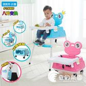 兒童餐椅-寶寶餐椅兒童吃飯宜家餐桌椅子嬰兒吃飯座椅便攜可折疊飯桌學坐椅-奇幻樂園