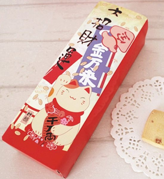 月餅包裝盒   招財貓系列*5個   可放63-80g月餅   想購了超級小物