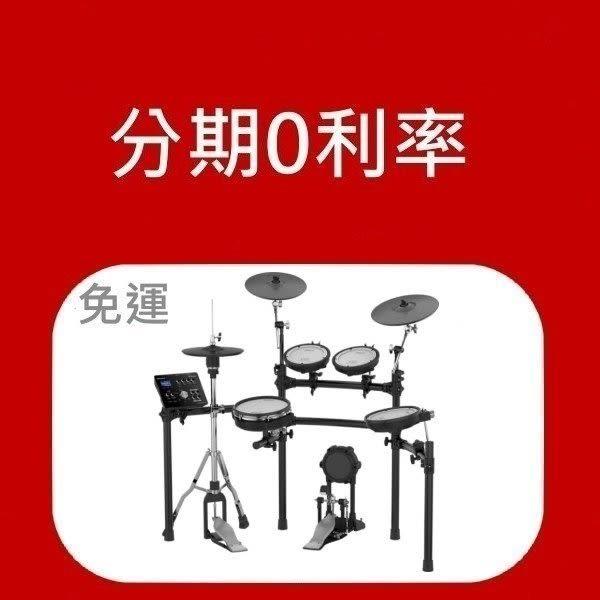 Roland TD-25K 職業級電子鼓 原廠 保固一年 附原廠配件【電子鼓】【TD25K】