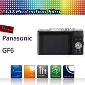 【EC  】Panasonic GF6  高透光靜電式防刮相機保護貼