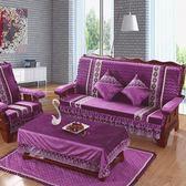 沙發罩-加厚海綿實木沙發墊帶靠背連身防滑四季中式春秋椅定做紅木質坐墊 依夏嚴選