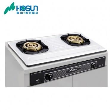 【豪山】 全銅爐頭歐化嵌入式瓦斯爐 琺瑯白 (SK-2051P)-天然瓦斯