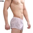 [XL號]- 跑步性感透氣內兜囊袋阿羅褲冰絲男士內褲 男士平角褲 14008_UZ