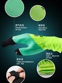 勞保手套 手套勞保耐磨工作男工地干活浸膠涂膠帶膠勞動防滑橡膠薄款膠皮 星河光年