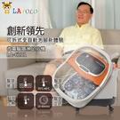 Lapolo 19公升微電腦噴淋電動按摩...