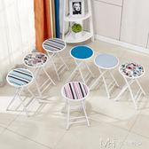 布藝靠背折疊椅便攜戶外成人折疊凳餐椅電腦椅子凳子家用圓凳   瑪奇哈朵