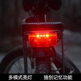 尾燈 自行車燈山地車后貨架尾燈反光板警示燈多功能閃爍呼吸燈夜騎裝備  琉璃美衣
