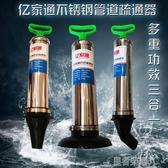 疏通下水道工具皮搋子一炮通神器馬桶吸蹲便池氣壓式高壓疏通器YTL「榮耀尊享」