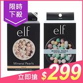 e.l.f 礦物珍珠蜜粉球(15.12g/15.1g) 款式可選【小三美日】原價$360