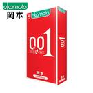 【保險套世界精選】okamoto 岡本0...
