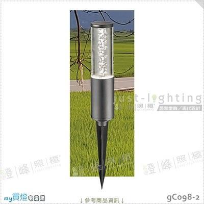 【草叢燈】E27 單燈。鋁製品 烤沙黑色 壓克力罩 高48.5cm※【燈峰照極my買燈】#gC098-2