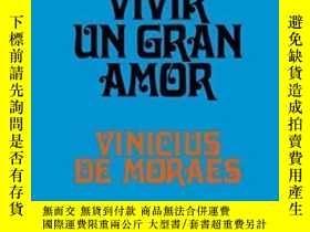 二手書博民逛書店Para罕見Vivir Un Gran Amor   To Li