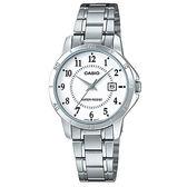 【台南 時代鐘錶 CASIO】卡西歐 台灣公司貨 LTP-V004D-7B 都會優雅淑女指針式時尚腕錶 銀/白