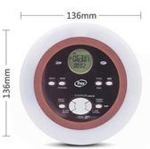 全新 便攜式 CD機 隨身聽 CD播放機 支持英語光盤 ZJ668 【大尺碼女王】