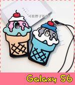 【萌萌噠】三星 Galaxy S6 (直屏) 櫻桃雪糕冰淇淋保護殼 全包防摔矽膠軟殼 手機殼 手機套 附掛繩