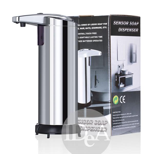 洗手液機 感應皂液器紅外線 自動出液機 洗手乳 智慧型 皂液盒