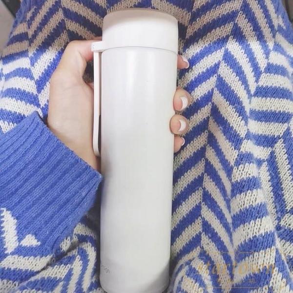 保溫杯男女韓版便攜水杯清新簡約不銹鋼杯子【繁星小鎮】