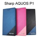 都會隱磁皮套 Sharp AQUOS P1 (5.3吋)