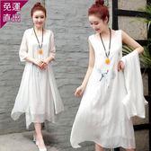 刺繡棉麻連衣裙兩件套女春夏新款民族風亞麻套裝文藝大碼長裙