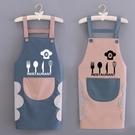 圍裙 圍裙家用廚房做飯圍腰防水防油時尚女可愛韓版工作圍衣定制【快速出貨八折下殺】