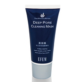 EFEM 黑面膜 75ml【BG Shop】毛孔潔淨挽顏專用/撕除型