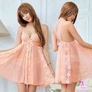 969情趣~粉橘深V柔紗美背二件式性感睡衣