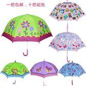 兒童雨傘 東晨兒童雨傘卡通防風男女寶寶1-4歲直柄晴雨傘可愛印花學生雨傘 萌萌小寵