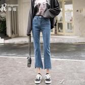 喇叭褲 高腰牛仔褲女秋冬新款冬季寬松直筒加絨薄絨褲子顯瘦微喇叭褲 樂芙美鞋